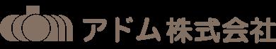 アドム株式会社|ニキビ スキンケア通販・IT ソフトウェア開発